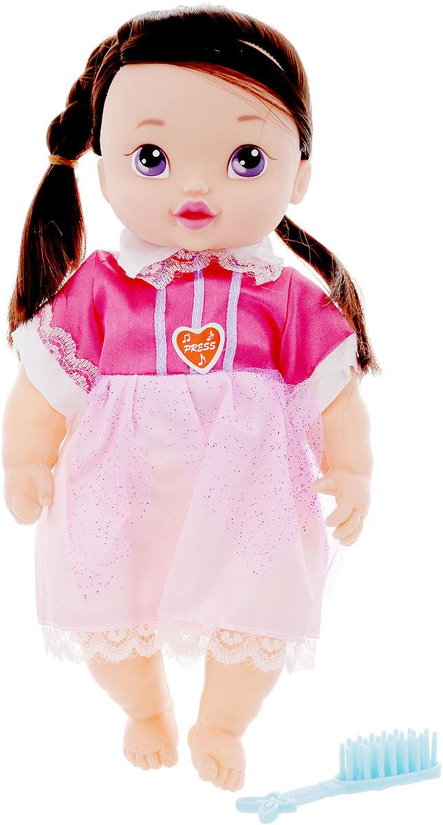 Shantou Кукла озвученная My Baby брюнеткаM755-H30018Это симпатичная малышка, которая может стать отличной компанией для маленькой принцессы. Миловидное лицо, большие глаза и курносый носик вызывают только нежные чувства. В комплекте идет аксессуар, который можно использовать в играх с любимой куклой. С длинными волосами малышки можно делать различные прически.