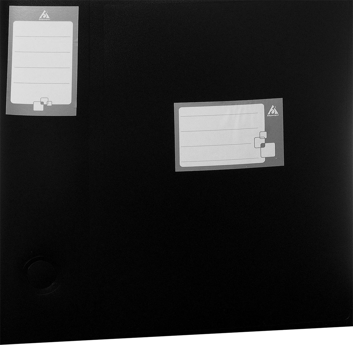 Бюрократ Архивный короб цвет черный 816194816194Архивный короб Бюрократ очень удобный и прочный аксессуар для хранения листов и документов формата А4. Папка закрывается на удобную вырубную застежку и имеет два стикера для записи, на абзаце и сбоку. Для удобства извлечения папки с места хранения, на двух торцевых сторонах предусмотрены круглые отверстия. Короб выполнен из прочного пластика толщиной 0,8 мм. Архивный короб Бюрократ поможет вам красиво и правильно организовать хранение документов.