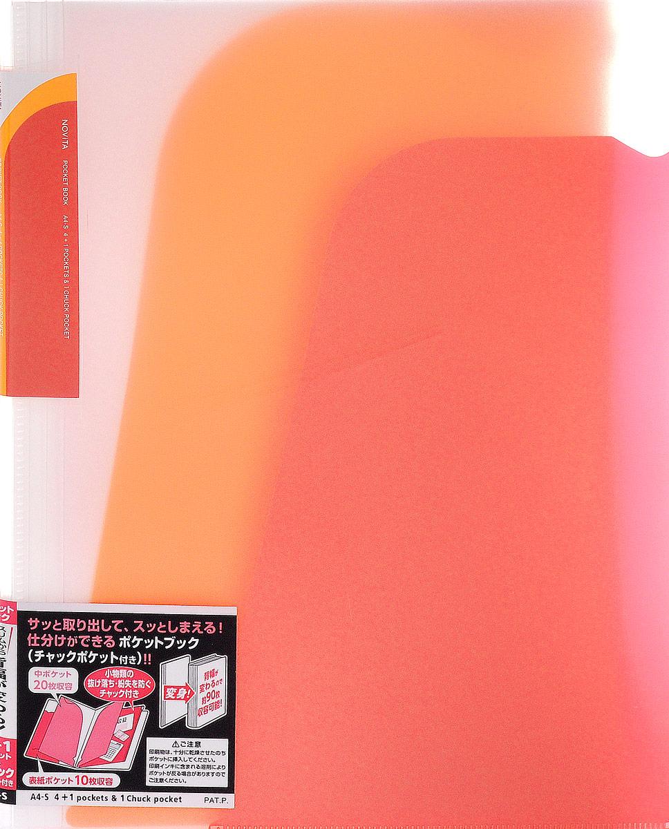 Kokuyo Папка-уголок Novita на 90 листов цвет красный990538Папка-уголок Kokuyo Novita предназначена для хранения документов и тетрадей. Она подойдет как для офисного работника, так и для студента или школьника. По форме это обычная папка-уголок формата А4, но ее преимущество заключается в том, что она имеет 4 дополнительных отделения, в каждое из которых помещается около 20 листов. В конце папки есть отделение, которое закрывается на пластиковую молнию. На внутренней стороне обложки расположен небольшой карман для мелких бумаг. Общая вместимость составляет около 90 листов самых различных документов. Папка изготовлена из качественного пластика. При транспортировке или хранении ваши документы всегда будут находиться в целости и сохранности.