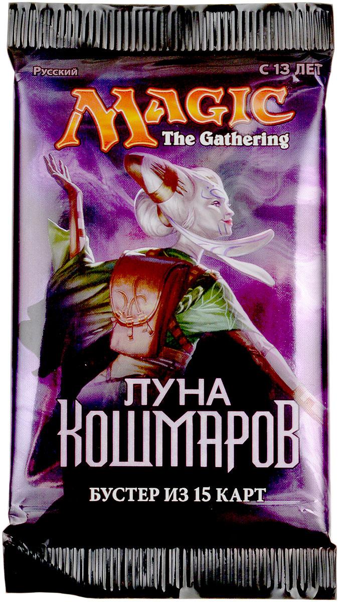 Magic The Gathering Настольная игра Луна Кошмаров Бустер с сумкой