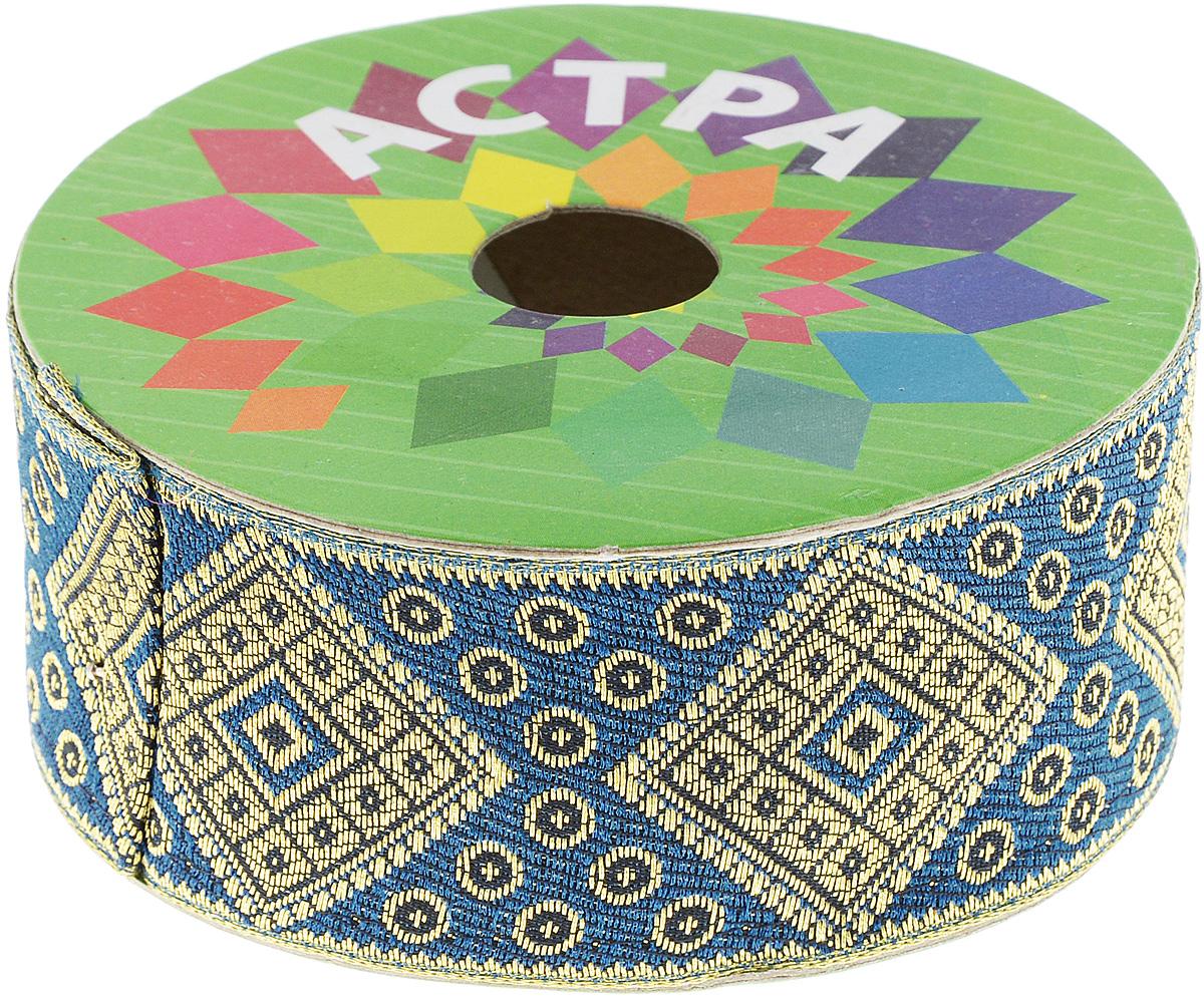 Тесьма декоративная Астра, цвет: голубой (187), ширина 4 см, длина 9 м. 77034527703452_187Декоративная тесьма Астра выполнена из текстиля и оформлена оригинальным жаккардовым орнаментом. Такая тесьма идеально подойдет для оформления различных творческих работ таких, как скрапбукинг, аппликация, декор коробок и открыток и многое другое. Тесьма наивысшего качества и практична в использовании. Она станет незаменимым элементом в создании рукотворного шедевра. Ширина: 4 см. Длина: 9 м.