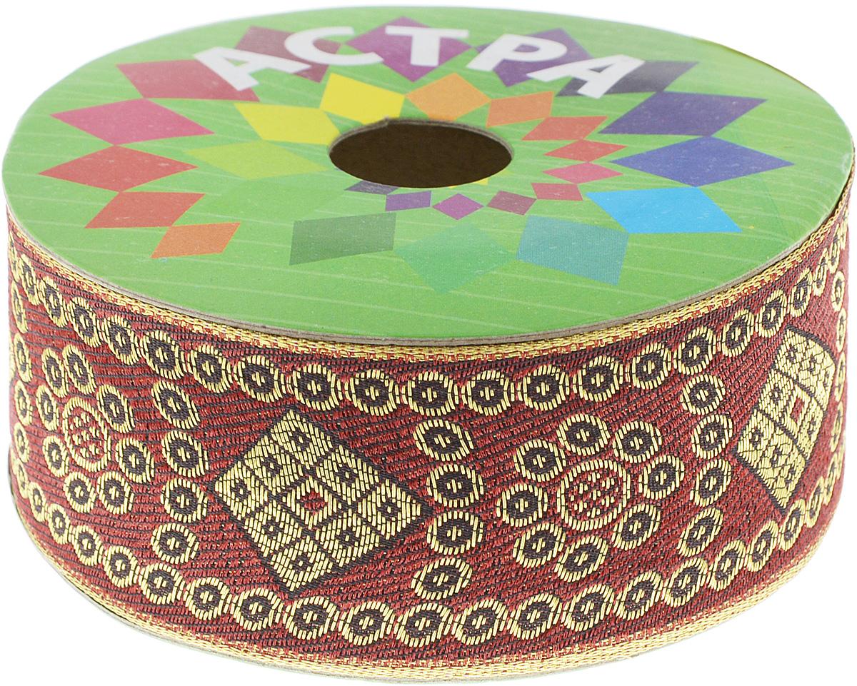 Тесьма декоративная Астра, цвет: бордовый (25), ширина 4 см, длина 9 м. 77034547703454_25Декоративная тесьма Астра выполнена из текстиля и оформлена оригинальным жаккардовым орнаментом. Такая тесьма идеально подойдет для оформления различных творческих работ таких, как скрапбукинг, аппликация, декор коробок и открыток и многое другое. Тесьма наивысшего качества и практична в использовании. Она станет незаменимым элементом в создании рукотворного шедевра. Ширина: 4 см. Длина: 9 м.