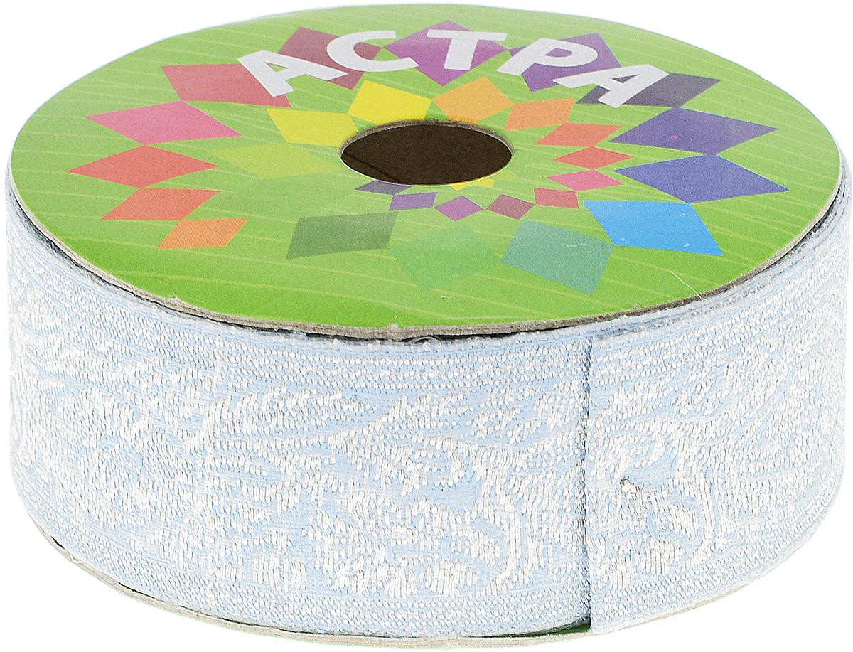 Тесьма декоративная Астра, цвет: голубой (1), ширина 4 см, длина 9 м. 77034457703445_1Декоративная тесьма Астра выполнена из текстиля и оформлена оригинальным жаккардовым орнаментом. Такая тесьма идеально подойдет для оформления различных творческих работ таких, как скрапбукинг, аппликация, декор коробок и открыток и многое другое. Тесьма наивысшего качества и практична в использовании. Она станет незаменимым элементом в создании рукотворного шедевра. Ширина: 4 см. Длина: 9 м.