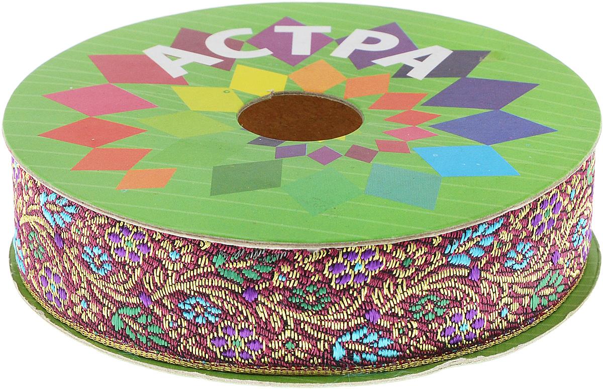 Тесьма декоративная Астра, цвет: бордовый (С12), ширина 2,5 см, длина 9 м. 77034347703434_С12Декоративная тесьма Астра выполнена из текстиля и оформлена оригинальным орнаментом. Такая тесьма идеально подойдет для оформления различных творческих работ таких, как скрапбукинг, аппликация, декор коробок и открыток и многое другое. Тесьма наивысшего качества и практична в использовании. Она станет незаменимым элементом в создании рукотворного шедевра. Ширина: 2,5 см. Длина: 9 м.