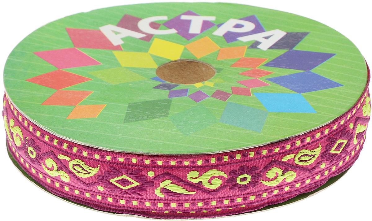 Тесьма декоративная Астра, цвет: бордовый (1), ширина 2 см, длина 16,4 м. 77032687703268_1Декоративная тесьма Астра выполнена из текстиля и оформлена оригинальным орнаментом. Такая тесьма идеально подойдет для оформления различных творческих работ таких, как скрапбукинг, аппликация, декор коробок и открыток и многое другое. Тесьма наивысшего качества и практична в использовании. Она станет незаменимым элементом в создании рукотворного шедевра. Ширина: 2 см. Длина: 16,4 м.