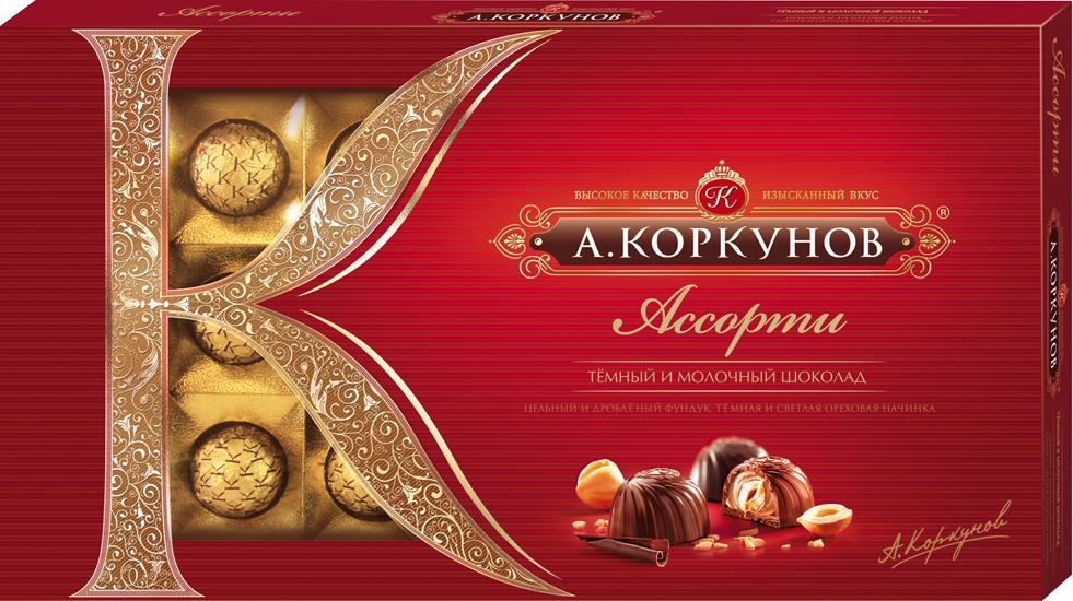 Коркунов Конфеты Ассорти Темный и молочный шоколад, 190 г