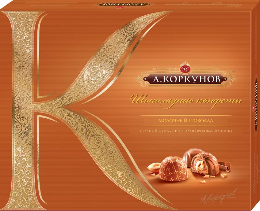 Коркунов Конфеты молочный шоколад с лесным орехом, 250 г