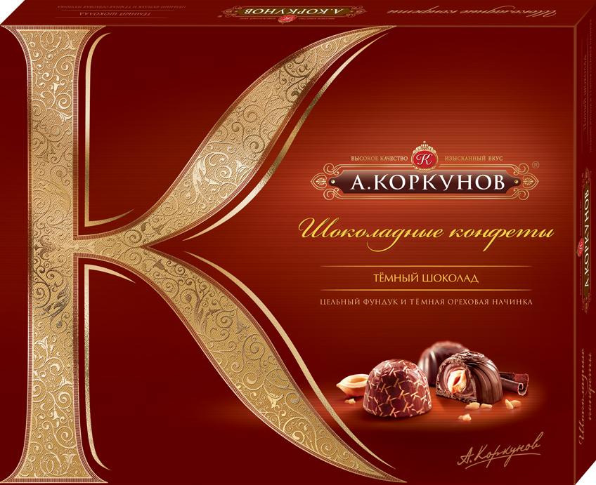 Коркунов Конфеты Темный шоколад с лесным орехом, 250 г