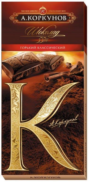 Коркунов горький шоколад 55%, 90 г