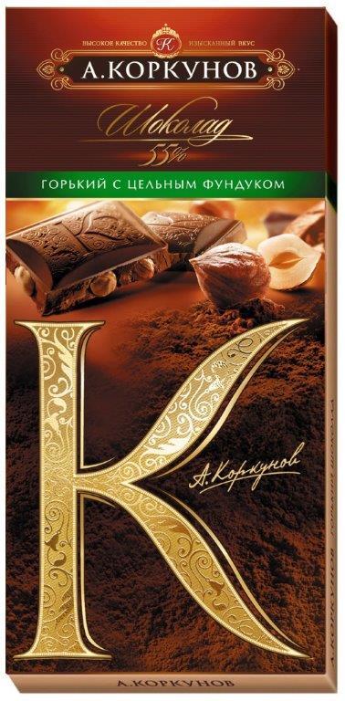 Коркунов шоколад горький с цельным фундуком, 90 г79005027Горький шоколад Коркунов с цельным фундуком - настоящий российский шоколад, благородный и изысканный. Для производства шоколада Коркунов используются только отборные какао-бобы, что делает его вкус незабываемым. Качество в совокупности с элегантной упаковкой делают шоколад Коркунов отличным подарком или комплиментом. Уважаемые клиенты! Обращаем ваше внимание, что полный перечень состава продукта представлен на дополнительном изображении.