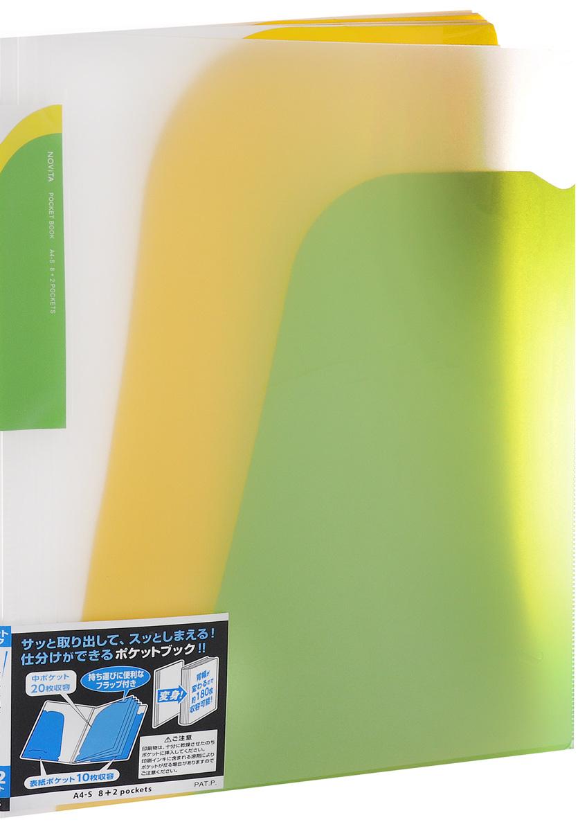 Kokuyo Папка-уголок Novita на 180 листов цвет светло-зеленый990503Папка-уголок Kokuyo Novita предназначена для хранения документов и тетрадей. Она подойдет как для офисного работника, так и для студента или школьника. По форме это обычная папка-уголок формата А4, но ее преимущество заключается в том, что она имеет 8 дополнительных отделений, в каждое из которых помещается около 20 листов. На внутренней стороне обложки в начале и конце расположены небольшие карманы для мелких бумаг. Общая вместимость составляет около 180 листов самых различных документов. Папка изготовлена из качественного пластика. При транспортировке или хранении ваши документы всегда будут находиться в целости и сохранности.
