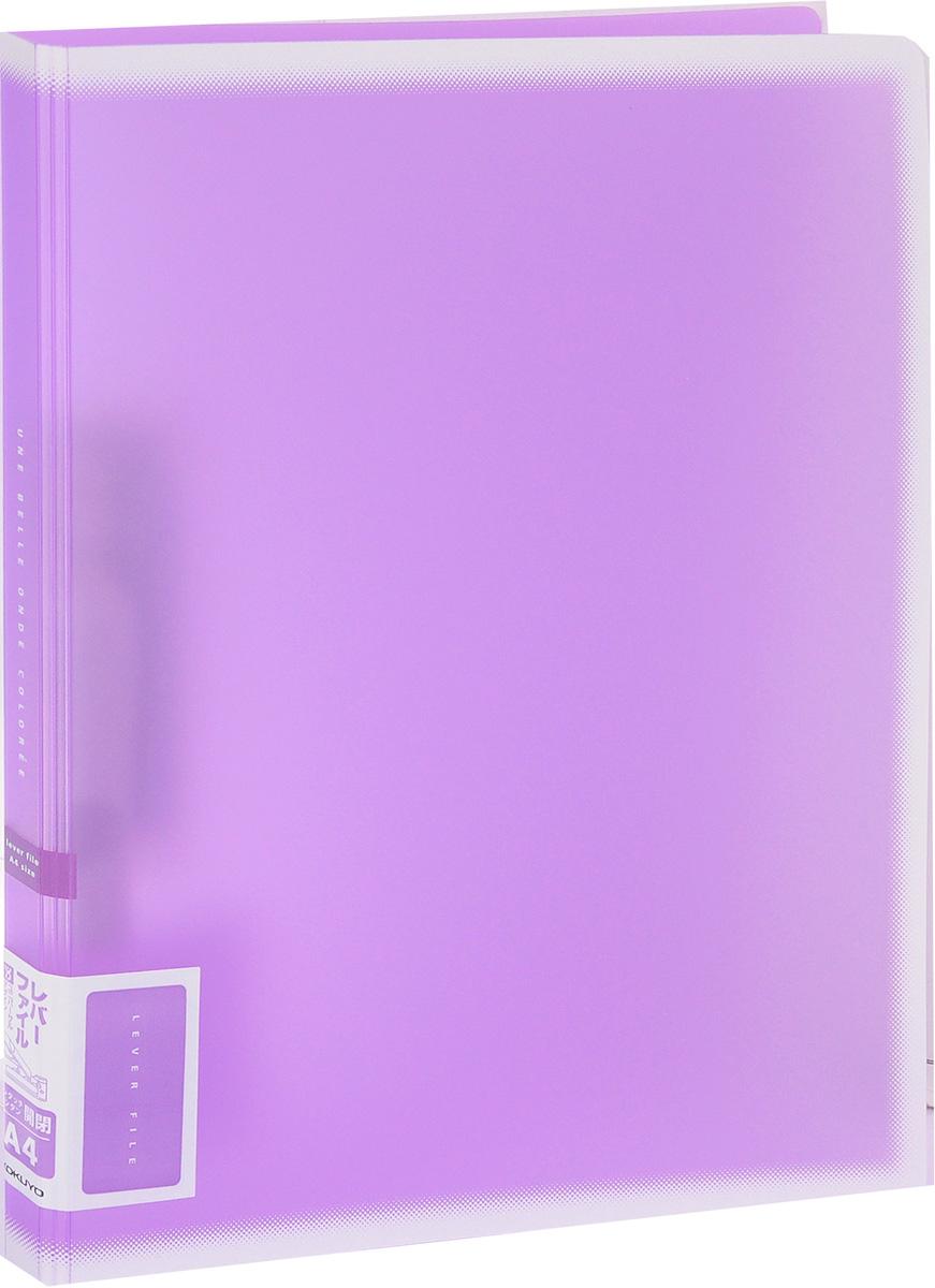 Kokuyo Папка c зажимом Coloree цвет фиолетовый828617Папка с зажимом Kokuyo Coloree предназначена для хранения документов и тетрадей. Она подойдет как для офисного работника, так и для студента или школьника. По форме это обычная папка формата А4, но она имеет прочный пластиковый зажим, который надежно зафиксирует ваши бумаги. Папка изготовлена из качественного пластика и всегда будет сохранять все ваши документы в чистом и опрятном виде.