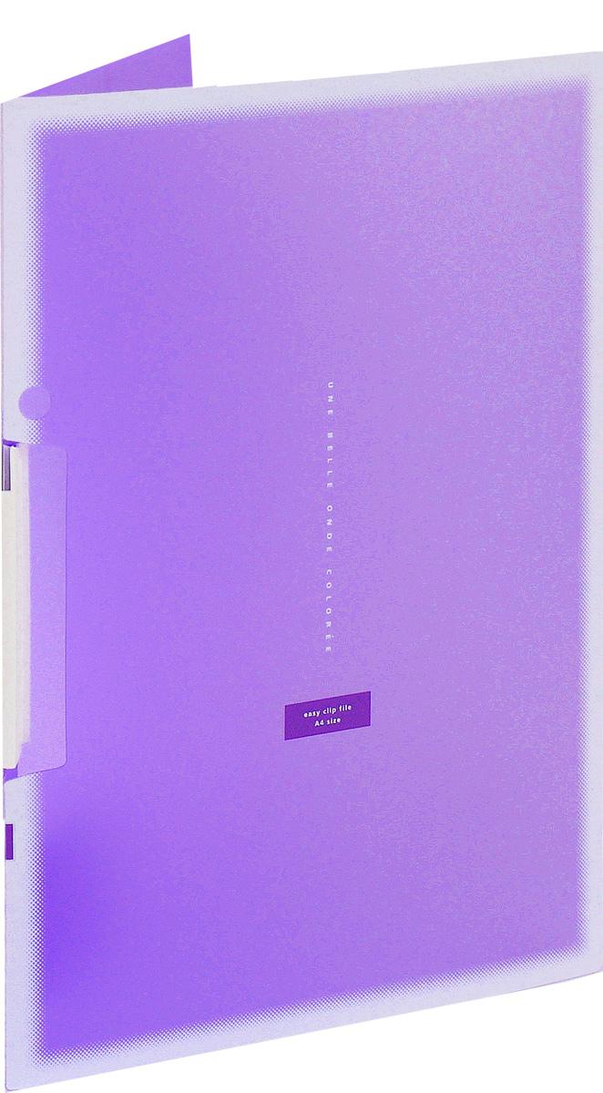Kokuyo Папка с клипом Coloree цвет фиолетовый828637Папка с поворотным зажимом Kokuyo Coloree предназначена для хранения документов и тетрадей. Она подойдет как для офисного работника, так и для студента или школьника. По форме это обычная папка формата А4, но она имеет прочный пластиковый зажим, который надежно зафиксирует ваши бумаги. Папка изготовлена из качественного пластика и всегда будет сохранять ваши документы в чистом и опрятном виде.