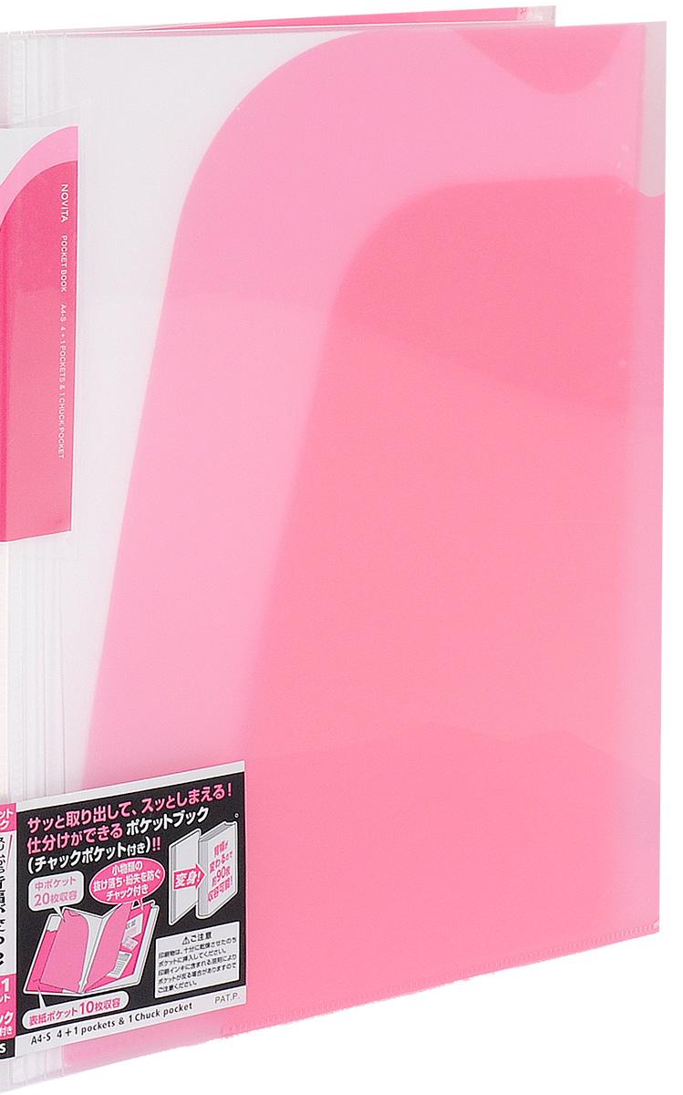 Kokuyo Папка-уголок Novita на 90 листов цвет розовый990535Папка-уголок Kokuyo Novita предназначена для хранения документов и тетрадей. Она подойдет как для офисного работника, так и для студента или школьника. По форме это обычная папка-уголок формата А4, но ее преимущество заключается в том, что она имеет 4 дополнительных отделения, в каждое из которых помещается около 20 листов. В конце папки есть отделение, которое закрывается на пластиковую молнию. На внутренней стороне обложки расположен небольшой карман для мелких бумаг. Общая вместимость составляет около 90 листов самых различных документов. Папка изготовлена из качественного пластика. При транспортировке или хранении ваши документы всегда будут находиться в целости и сохранности.