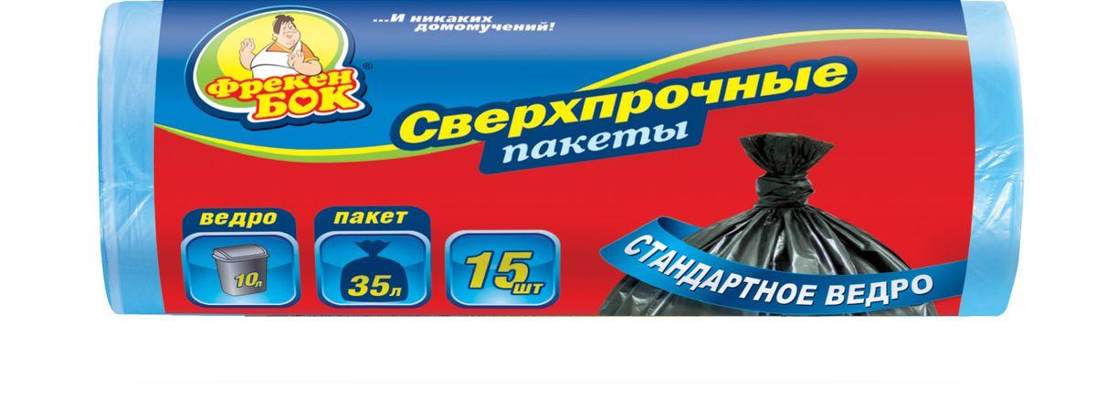 Пакеты для мусора Фрекен Бок, цвет: синий, 35 л, 50 х 60 см, 15 шт16202601Сверхпрочные пакеты для мусора, предназначены для стандартного мусорного ведра