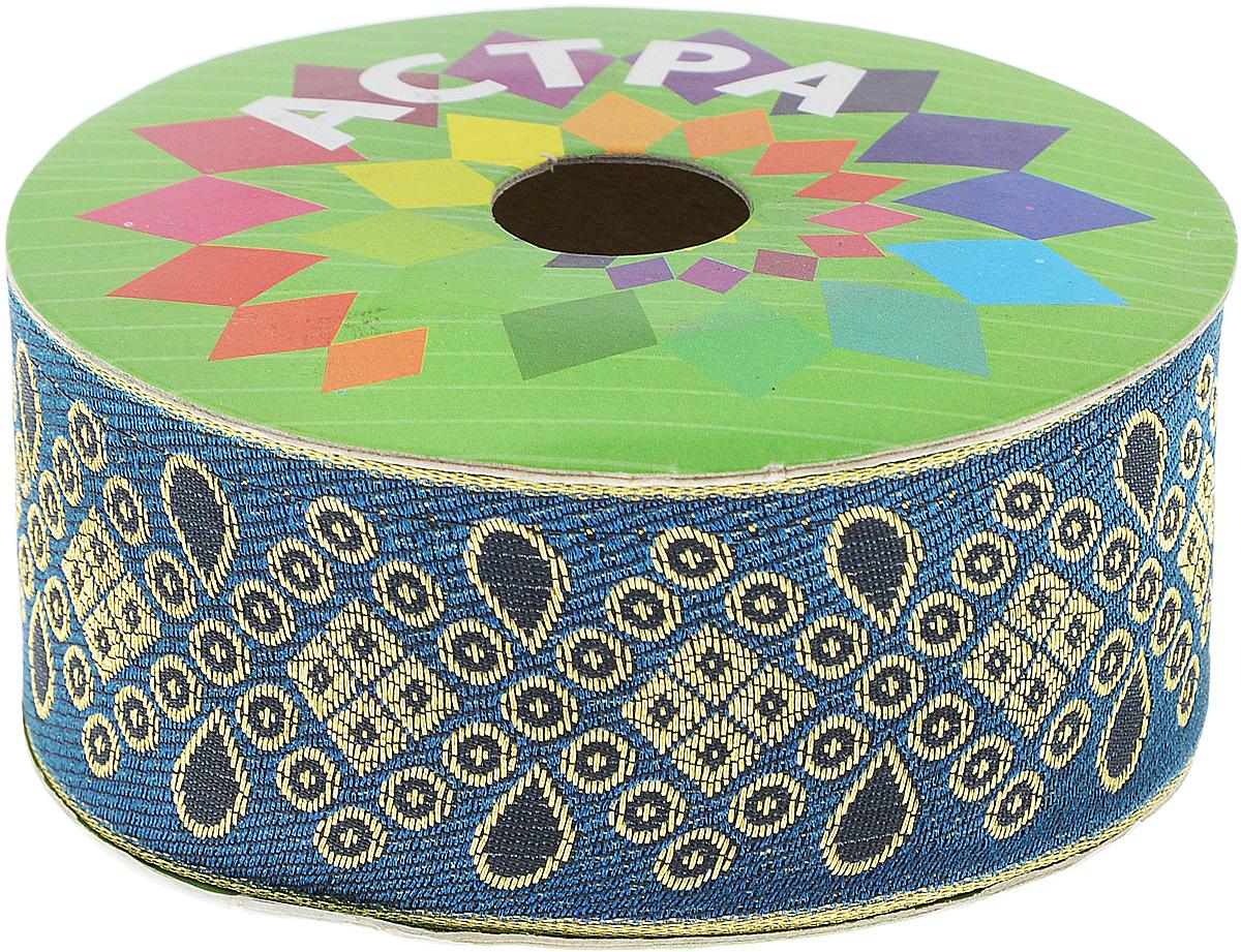 Тесьма декоративная Астра, цвет: синий (187), ширина 4 см, длина 9 м. 77034557703455_187Декоративная тесьма Астра выполнена из текстиля и оформлена оригинальным жаккардовым орнаментом. Такая тесьма идеально подойдет для оформления различных творческих работ таких, как скрапбукинг, аппликация, декор коробок и открыток и многое другое. Тесьма наивысшего качества и практична в использовании. Она станет незаменимым элементом в создании рукотворного шедевра. Ширина: 4 см. Длина: 9 м.