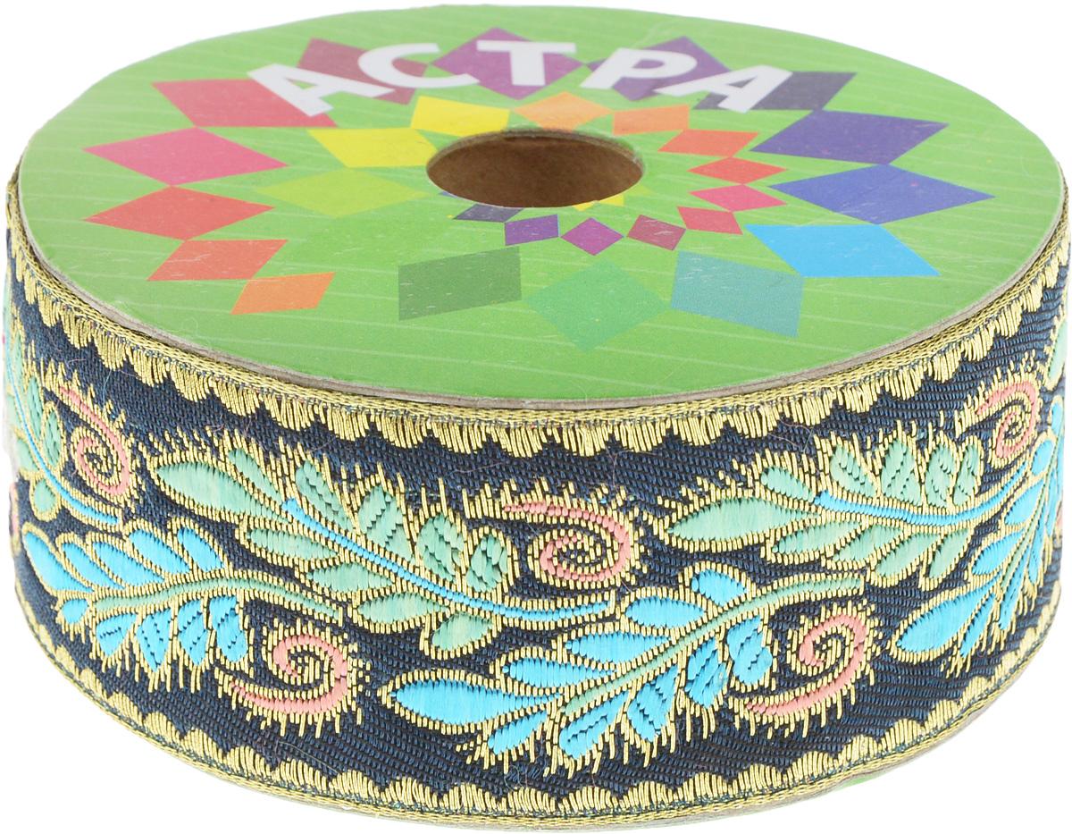 Тесьма декоративная Астра, цвет: темно-синий (С14), ширина 4 см, длина 9 м. 77034407703440_С14Декоративная тесьма Астра выполнена из текстиля и оформлена оригинальным орнаментом. Такая тесьма идеально подойдет для оформления различных творческих работ таких, как скрапбукинг, аппликация, декор коробок и открыток и многое другое. Тесьма наивысшего качества и практична в использовании. Она станет незаменимым элементом в создании рукотворного шедевра. Ширина: 4 см. Длина: 9 м.