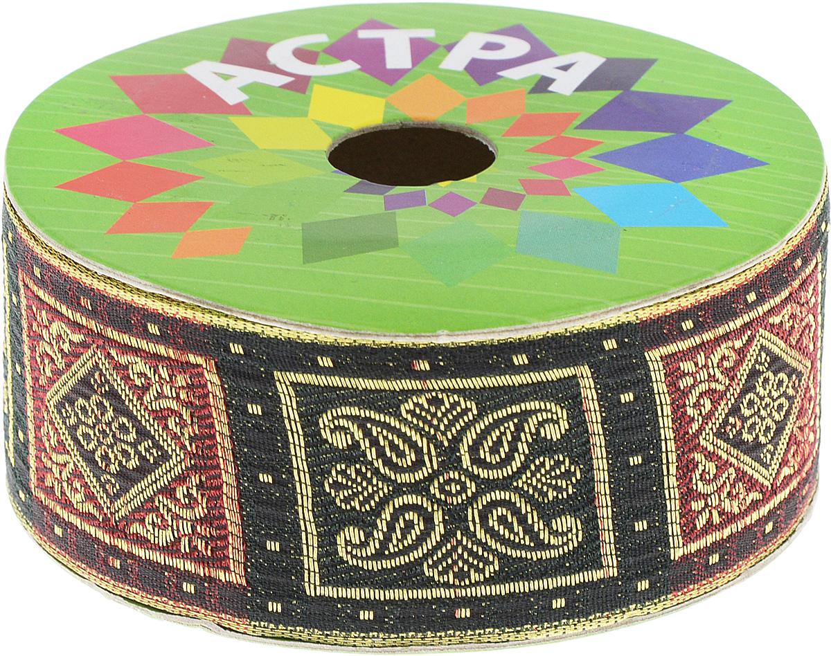 Тесьма декоративная Астра, цвет: темно-зеленый (17/27), ширина 4 см, длина 9 м. 77034537703453_17/27Декоративная тесьма Астра выполнена из текстиля и оформлена оригинальным жаккардовым орнаментом. Такая тесьма идеально подойдет для оформления различных творческих работ таких, как скрапбукинг, аппликация, декор коробок и открыток и многое другое. Тесьма наивысшего качества и практична в использовании. Она станет незаменимым элементом в создании рукотворного шедевра. Ширина: 4 см. Длина: 9 м.