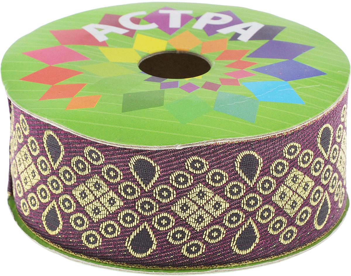 Тесьма декоративная Астра, цвет: фиолетовый (245), ширина 4 см, длина 9 м. 77034557703455_245Декоративная тесьма Астра выполнена из текстиля и оформлена оригинальным жаккардовым орнаментом. Такая тесьма идеально подойдет для оформления различных творческих работ таких, как скрапбукинг, аппликация, декор коробок и открыток и многое другое. Тесьма наивысшего качества и практична в использовании. Она станет незаменимым элементом в создании рукотворного шедевра. Ширина: 4 см. Длина: 9 м.