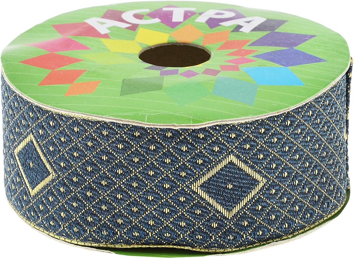 Тесьма декоративная Астра, цвет: синий (70DD), ширина 4 см, длина 9 м. 77034507703450_70DDДекоративная тесьма Астра выполнена из текстиля и оформлена оригинальным жаккардовым орнаментом. Такая тесьма идеально подойдет для оформления различных творческих работ таких, как скрапбукинг, аппликация, декор коробок и открыток и многое другое. Тесьма наивысшего качества и практична в использовании. Она станет незаменимым элементом в создании рукотворного шедевра. Ширина: 4 см. Длина: 9 м.
