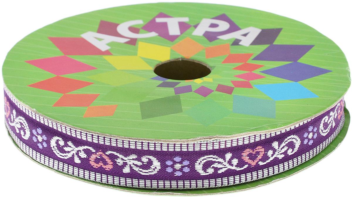 Тесьма декоративная Астра, цвет: фиолетовый, ширина 1,8 см, длина 16,4 м. 7703264_17703264_1Декоративная тесьма Астра выполнена из жаккарда и оформлена оригинальным орнаментом. Такая тесьма идеально подойдет для оформления различных творческих работ таких, как скрапбукинг, аппликация, декор коробок и открыток и многого другого. Тесьма наивысшего качества практична в использовании. Она станет незаменимым элементом в создании рукотворного шедевра. Ширина: 1,8 см. Длина: 16,4 м.