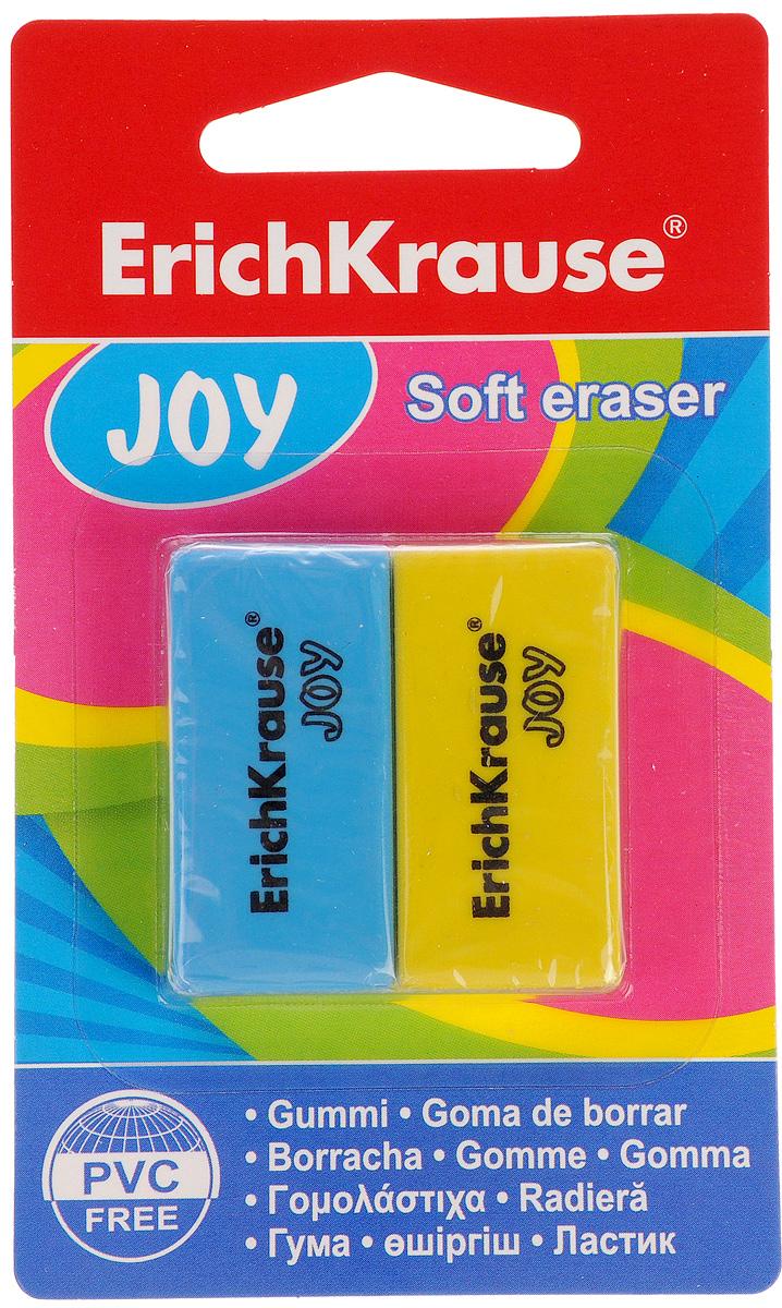 Erich Krause Набор ластиков Joy цвет голубой желтый 2 шт