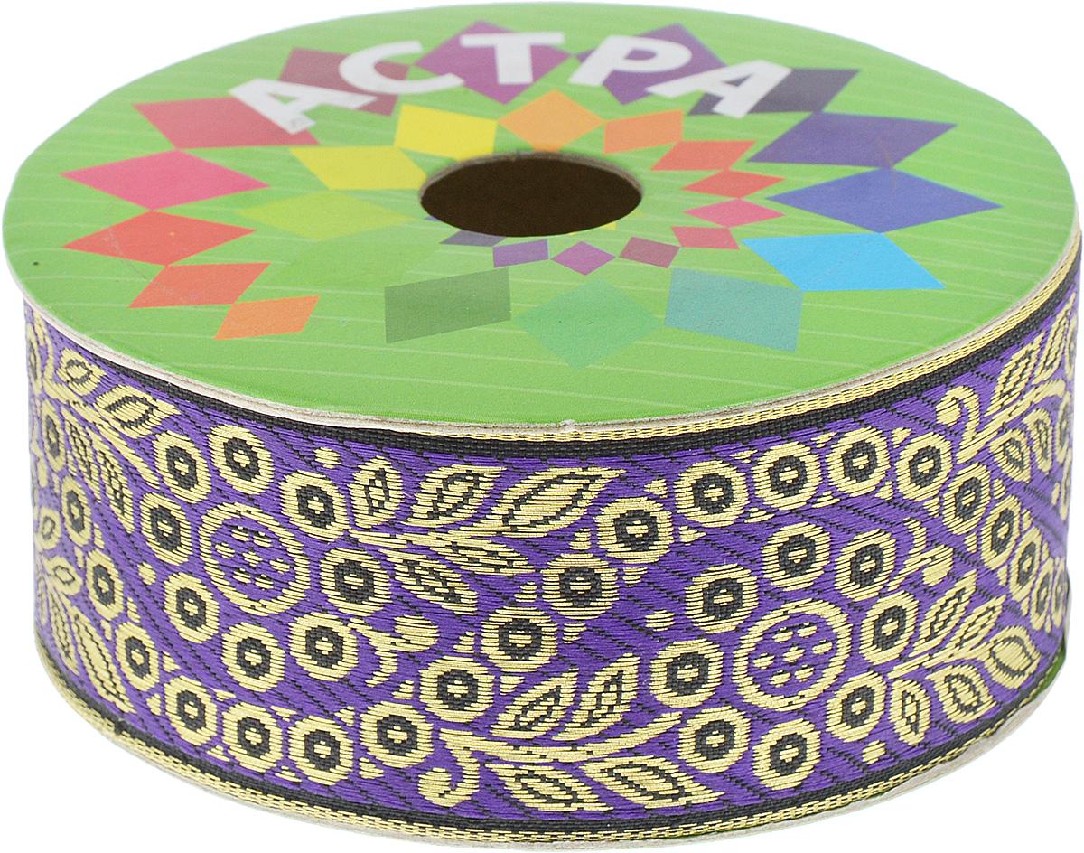 Тесьма декоративная Астра, цвет: фиолетовый (31D), ширина 4 см, длина 9 м. 77034677703467_31DДекоративная тесьма Астра выполнена из текстиля и оформлена оригинальным жаккардовым орнаментом. Такая тесьма идеально подойдет для оформления различных творческих работ таких, как скрапбукинг, аппликация, декор коробок и открыток и многое другое. Тесьма наивысшего качества и практична в использовании. Она станет незаменимым элементом в создании рукотворного шедевра. Ширина: 4 см. Длина: 9 м.