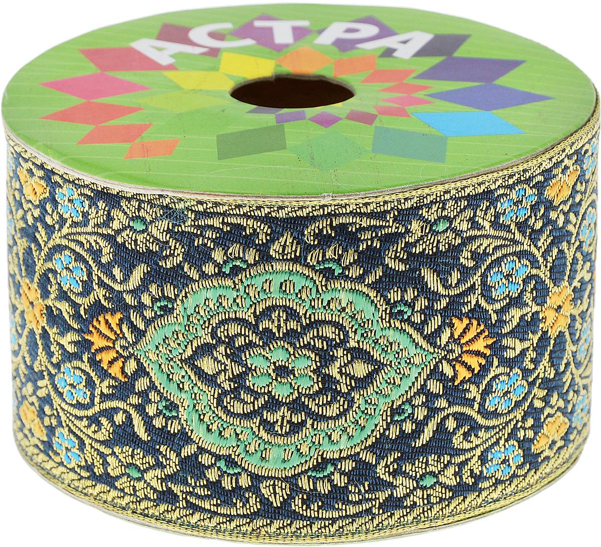Тесьма декоративная Астра, цвет: синий (С14), ширина 5,5 см, длина 9 м. 77034227703422_C14Декоративная тесьма Астра выполнена из текстиля и оформлена оригинальным жаккардовым орнаментом с цветочными мотивами. Такая тесьма идеально подойдет для оформления различных творческих работ таких, как скрапбукинг, аппликация, декор коробок и открыток и многое другое. Тесьма наивысшего качества и практична в использовании. Она станет незаменимым элементом в создании рукотворного шедевра.