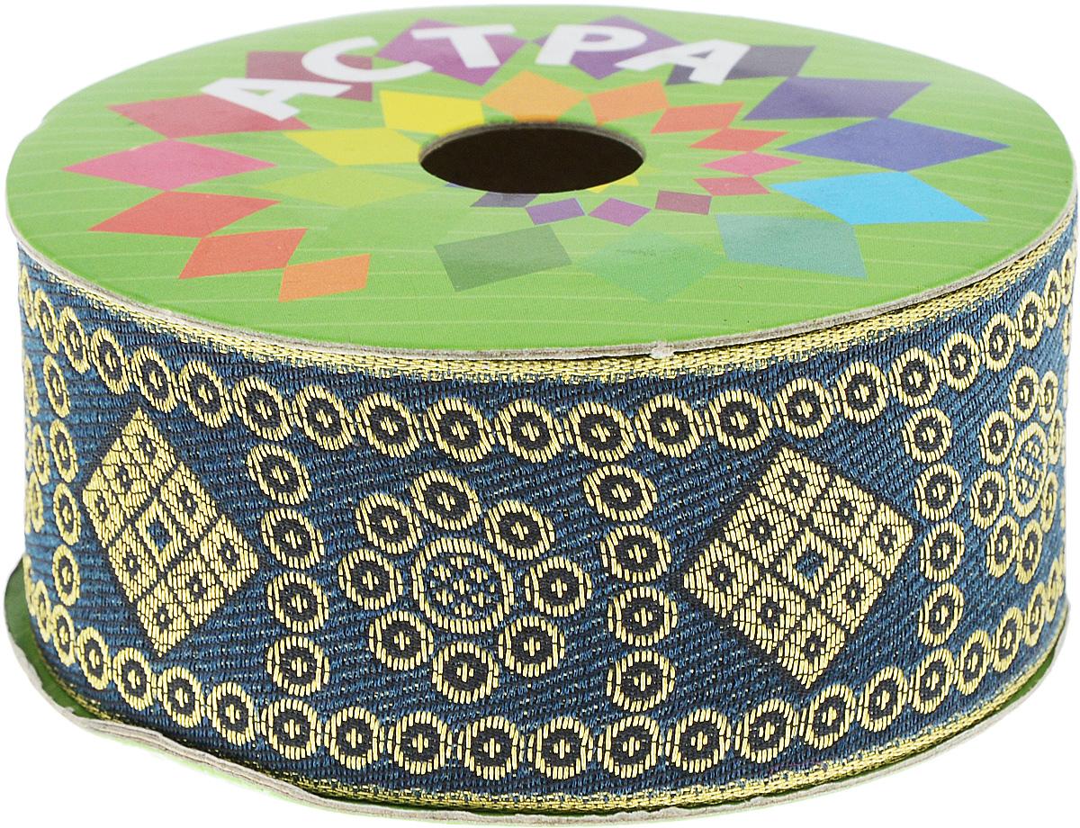 Тесьма декоративная Астра, цвет: темно-синий (54D), ширина 4 см, длина 9 м. 77034547703454_54DДекоративная тесьма Астра выполнена из текстиля и оформлена оригинальным жаккардовым орнаментом. Такая тесьма идеально подойдет для оформления различных творческих работ таких, как скрапбукинг, аппликация, декор коробок и открыток и многое другое. Тесьма наивысшего качества и практична в использовании. Она станет незаменимым элементом в создании рукотворного шедевра. Ширина: 4 см. Длина: 9 м.
