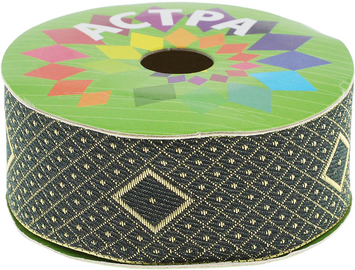 Тесьма декоративная Астра, цвет: темно-зеленый (17D), ширина 4 см, длина 9 м. 77034507703450_17DДекоративная тесьма Астра выполнена из текстиля и оформлена оригинальным жаккардовым орнаментом. Такая тесьма идеально подойдет для оформления различных творческих работ таких, как скрапбукинг, аппликация, декор коробок и открыток и многое другое. Тесьма наивысшего качества и практична в использовании. Она станет незаменимым элементом в создании рукотворного шедевра. Ширина: 4 см. Длина: 9 м.