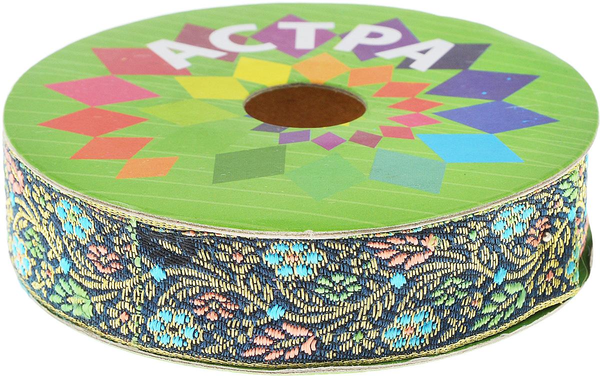 Тесьма декоративная Астра, цвет: темно-синий (С14), ширина 2,5 см, длина 9 м. 77034347703434_С14Декоративная тесьма Астра выполнена из текстиля и оформлена оригинальным орнаментом. Такая тесьма идеально подойдет для оформления различных творческих работ таких, как скрапбукинг, аппликация, декор коробок и открыток и многое другое. Тесьма наивысшего качества и практична в использовании. Она станет незаменимым элементом в создании рукотворного шедевра. Ширина: 2,5 см. Длина: 9 м.