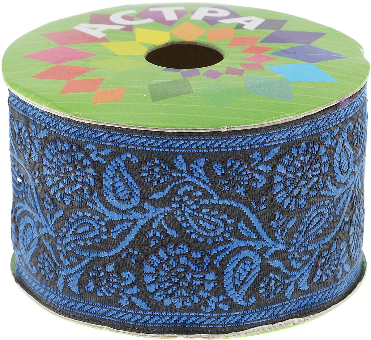 Тесьма декоративная Астра, цвет: синий (52), ширина 6 см, длина 9 м. 77034297703429_52Декоративная тесьма Астра выполнена из текстиля и оформлена оригинальным жаккардовым орнаментом. Такая тесьма идеально подойдет для оформления различных творческих работ таких, как скрапбукинг, аппликация, декор коробок и открыток и многое другое. Тесьма наивысшего качества и практична в использовании. Она станет незаменимым элементом в создании рукотворного шедевра. Ширина: 6 см. Длина: 9 м.