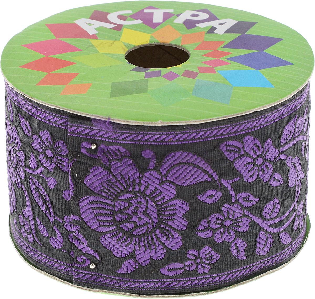Тесьма декоративная Астра, цвет: фиолетовый (41), ширина 6 см, длина 9 м. 77034307703430_41Декоративная тесьма Астра выполнена из текстиля и оформлена оригинальным жаккардовым орнаментом. Такая тесьма идеально подойдет для оформления различных творческих работ таких, как скрапбукинг, аппликация, декор коробок и открыток и многое другое. Тесьма наивысшего качества и практична в использовании. Она станет незаменимым элементом в создании рукотворного шедевра. Ширина: 6 см. Длина: 9 м.
