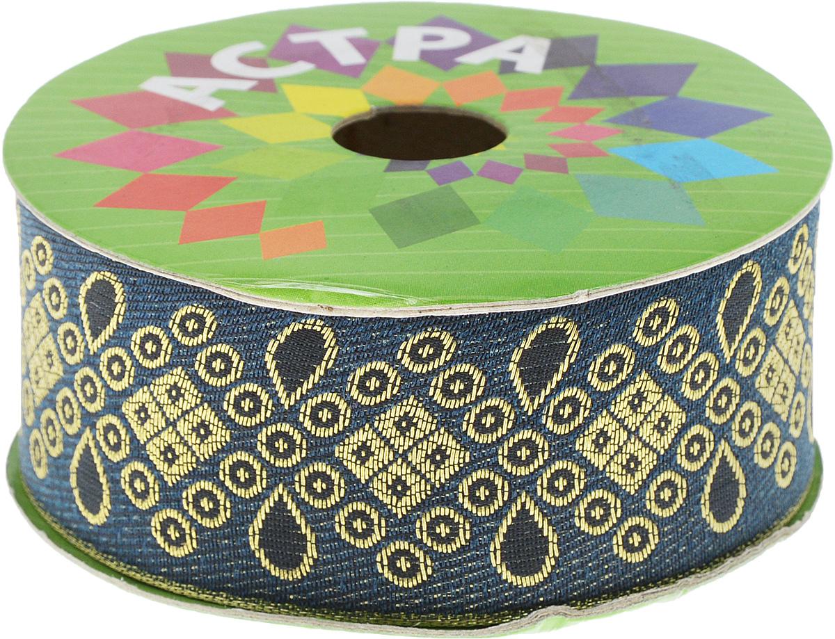 Тесьма декоративная Астра, цвет: темно-синий (54D), ширина 4 см, длина 9 м. 77034557703455_54DДекоративная тесьма Астра выполнена из текстиля и оформлена оригинальным жаккардовым орнаментом. Такая тесьма идеально подойдет для оформления различных творческих работ таких, как скрапбукинг, аппликация, декор коробок и открыток и многое другое. Тесьма наивысшего качества и практична в использовании. Она станет незаменимым элементом в создании рукотворного шедевра. Ширина: 4 см. Длина: 9 м.