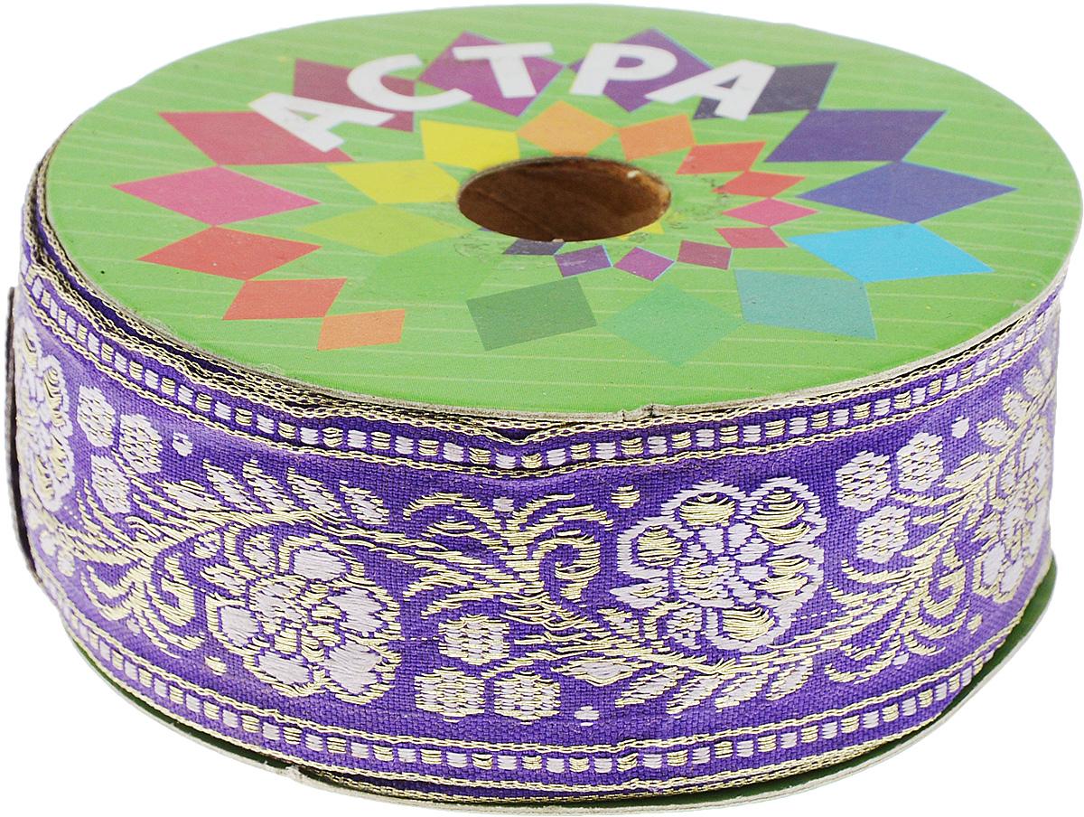 Тесьма декоративная Астра, цвет: фиолетовый (7), ширина 4 см, длина 16,4 м. 77034637703463_7Декоративная тесьма Астра выполнена из текстиля и оформлена оригинальным орнаментом. Такая тесьма идеально подойдет для оформления различных творческих работ таких, как скрапбукинг, аппликация, декор коробок и открыток и многое другое. Тесьма наивысшего качества и практична в использовании. Она станет незаменимым элементом в создании рукотворного шедевра. Ширина: 4 см. Длина: 16,4 м.