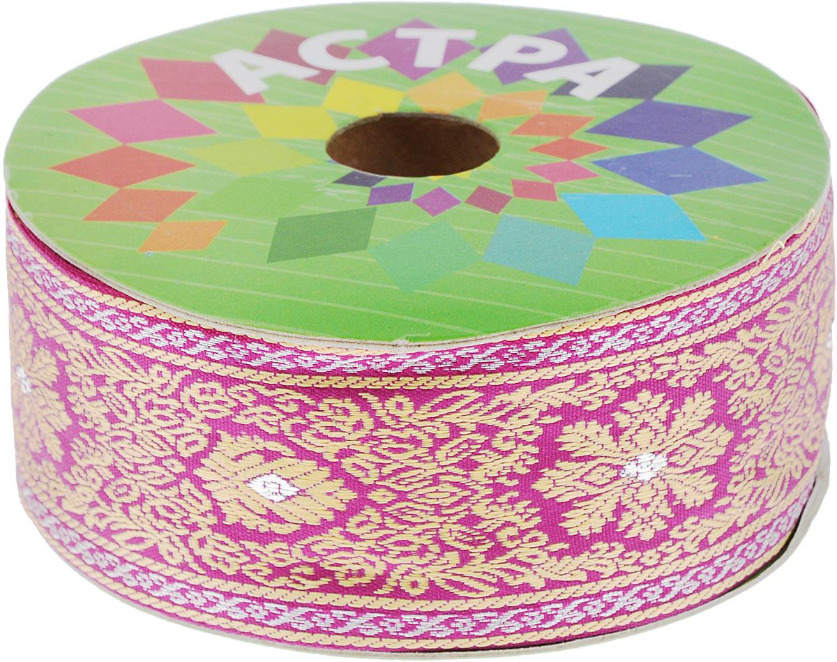 Тесьма декоративная Астра, цвет: темно-сиреневый (47D), ширина 4,5 см, длина 16,4 м. 77034177703417_47DДекоративная тесьма Астра выполнена из текстиля и оформлена оригинальным орнаментом. Такая тесьма идеально подойдет для оформления различных творческих работ таких, как скрапбукинг, аппликация, декор коробок и открыток и многое другое. Тесьма наивысшего качества и практична в использовании. Она станет незаменимым элементом в создании рукотворного шедевра. Ширина: 4,5 см. Длина: 16,4 м.