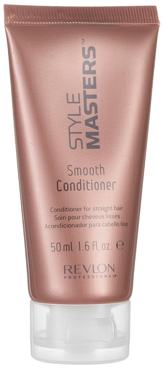 Revlon Professional Style Кондиционер для гладкости волос Masters Smooth Conditioner 50 мл6119690000