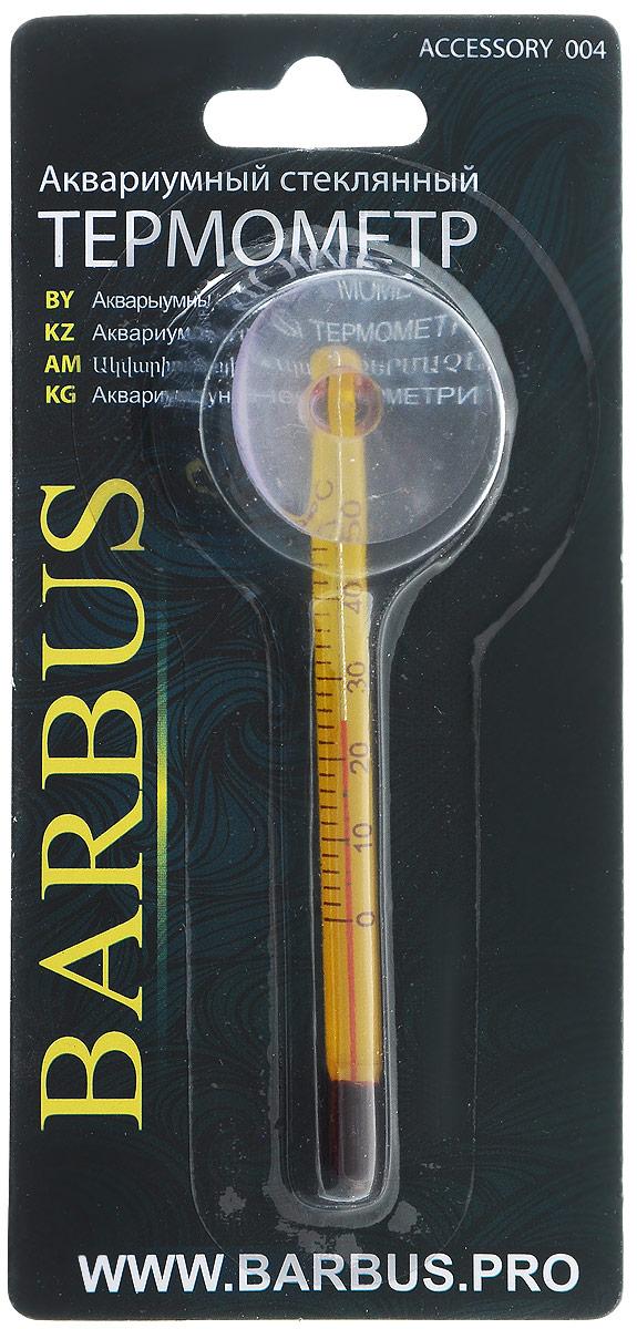 Термометр стеклянный для аквариума