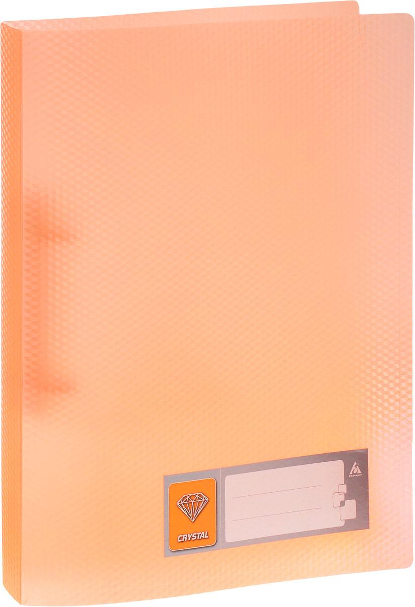 Бюрократ Папка на кольцах Crystal формат А4 цвет светло-оранжевый