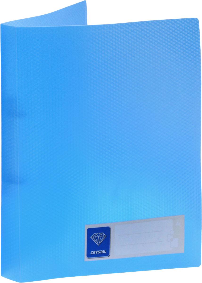 Бюрократ Папка на 2-х кольцах Crystal формат А4 цвет синий816534_синийПапка на кольцах Бюрократ Crystal - это удобный и функциональный офисный инструмент, предназначенный для хранения и транспортировки рабочих бумаг и документов формата А4. Папка оснащена двумя металлическими кольцами, что позволяет закреплять перфорированные документы. Углы папки закруглены, чтобы надолго обеспечить опрятный вид папки. Папка - это незаменимый атрибут для любого студента, школьника или офисного работника. Такая папка надежно сохранит ваши бумаги и сбережет их от повреждений, пыли и влаги.
