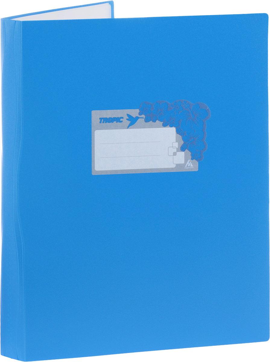 Бюрократ Папка Tropic с файлами 20 листов формат А4 цвет синий817063_синийПапка Tropic - это удобный и функциональный офисный инструмент, предназначенный для хранения и транспортировки большого объема рабочих бумаг и документов формата А4. Папка идеально подходит для подшивки бумаг в архивные папки без перфорирования дыроколом, а также для хранения различных документов. На лицевой стороне папки имеется место для ФИО владельца, оформленное рисунком с тропическими цветами. Папка изготовлена из прочного высококачественного пластика и содержит 20 прозрачных вкладышей. С такой папкой все ваши документы будут в полной сохранности.