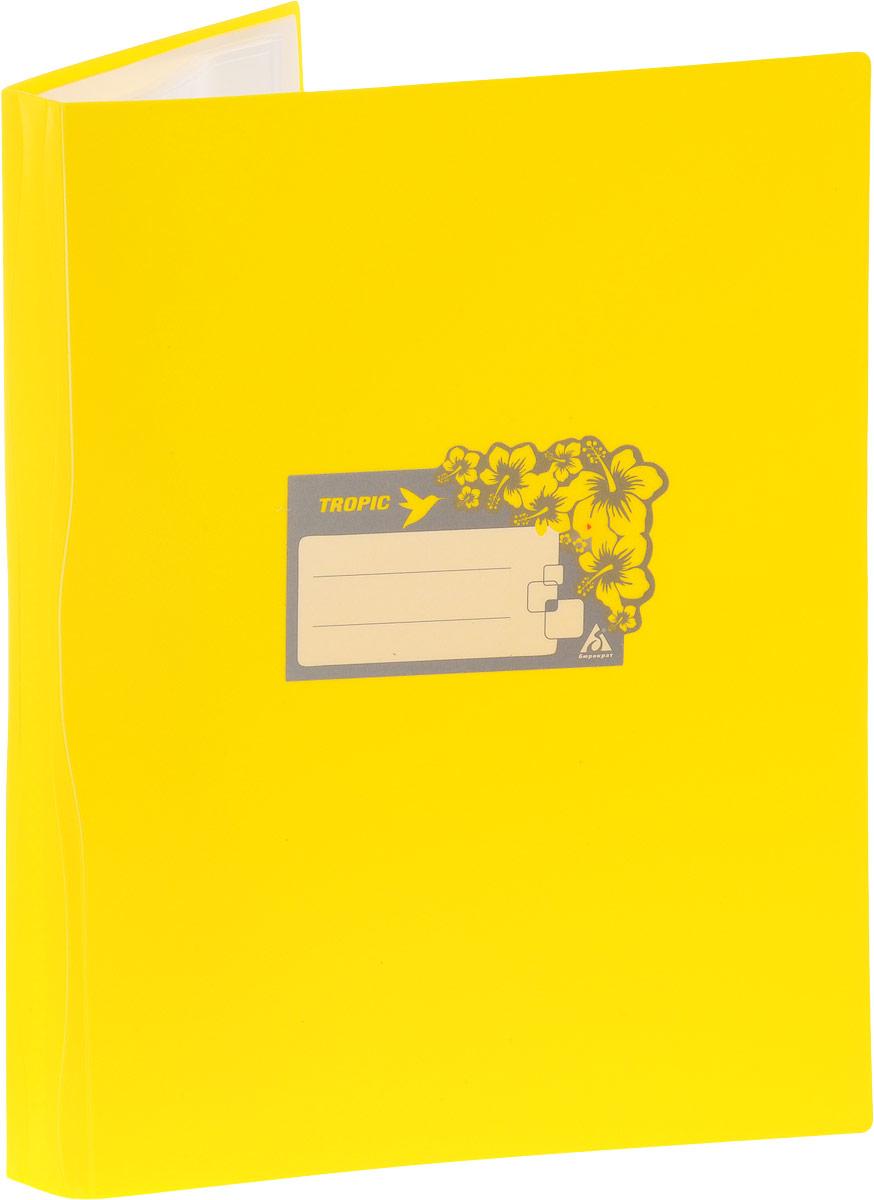 Бюрократ Папка Tropic с файлами 10 листов формат А4 цвет желтый817056_желтыйПапка Tropic - это удобный и функциональный офисный инструмент, предназначенный для хранения и транспортировки большого объема рабочих бумаг и документов формата А4. Папка идеально подходит для подшивки бумаг в архивные папки без перфорирования дыроколом, а также для хранения различных документов. На лицевой стороне папки имеется место для ФИО владельца, оформленное рисунком с тропическими цветами. Папка изготовлена из прочного высококачественного пластика и содержит 10 прозрачных вкладышей. С такой папкой все ваши документы будут в полной сохранности.