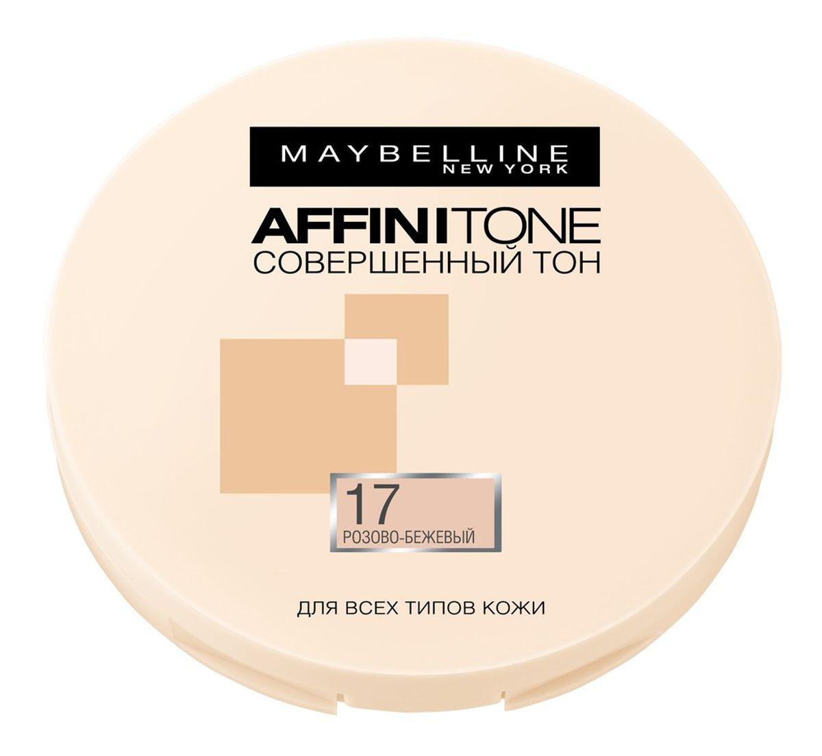 Maybelline New York Пудра для лица Affinitone, выравнивающая и матирующая, оттенок 17 розово-беж, 9 г