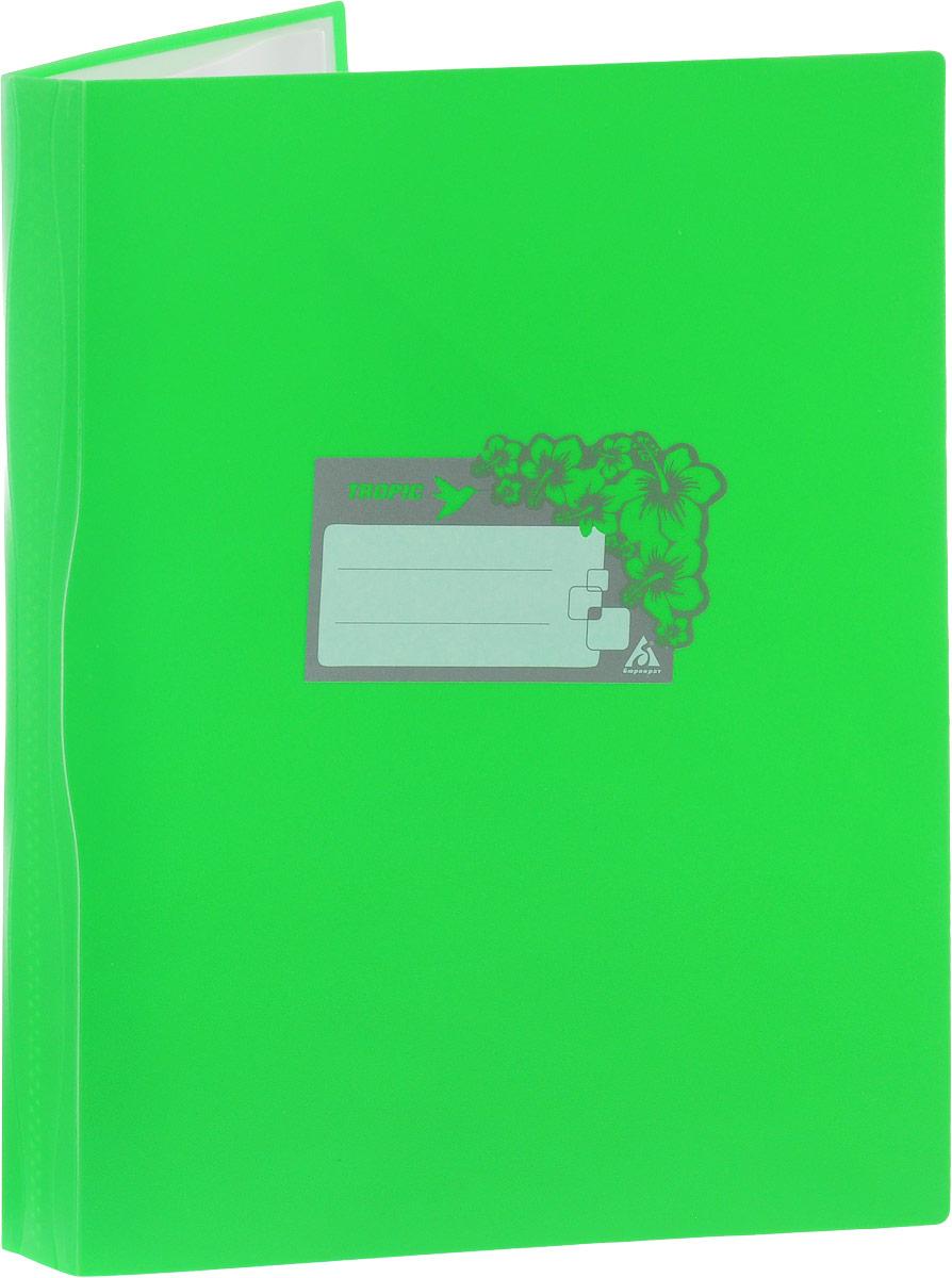 Бюрократ Папка Tropic с файлами 20 листов формат А4 цвет зеленый817063_зеленыйПапка Tropic - это удобный и функциональный офисный инструмент, предназначенный для хранения и транспортировки большого объема рабочих бумаг и документов формата А4. Папка идеально подходит для подшивки бумаг в архивные папки без перфорирования дыроколом, а также для хранения различных документов. На лицевой стороне папки имеется место для ФИО владельца, оформленное рисунком с тропическими цветами. Папка изготовлена из прочного высококачественного пластика и содержит 20 прозрачных вкладышей. С такой папкой все ваши документы будут в полной сохранности.