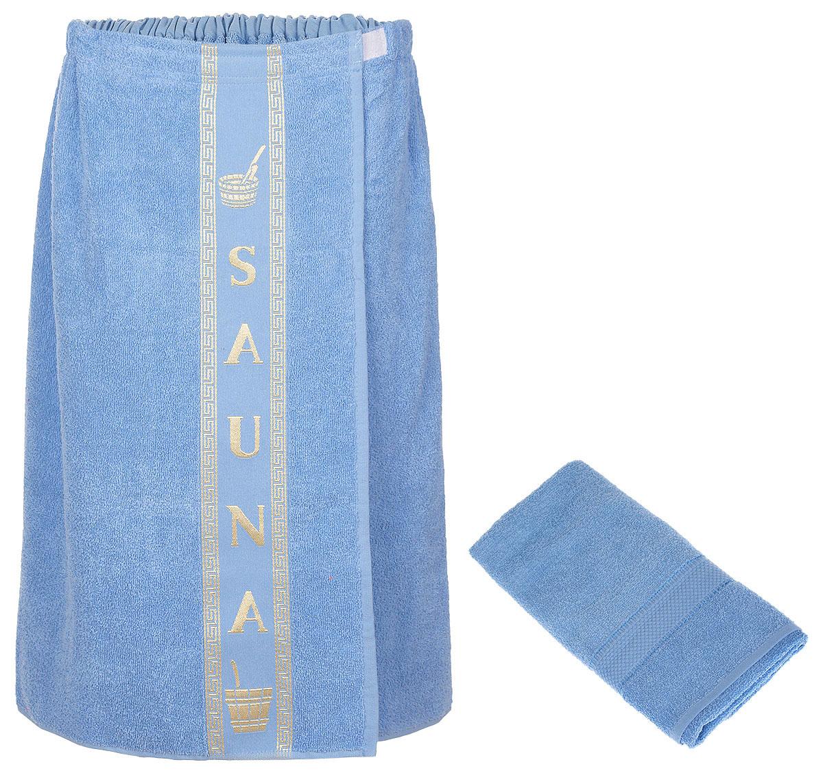 Набор для бани и сауны Arya, мужской, цвет: голубой, 2 предметаF0003860голубойНабор для бани и сауны Arya, выполненный из 100% хлопка, состоит из килта и полотенца. Банный килт- это многофункциональное полотенце специального покроя с резинкой и липучкой, благодаря которым вы сами регулируете размер. В парилке можно использовать как коврик, после душа вытираться. Полотенце - незаменимая вещь, которая обладает невероятной мягкостью и удивительной впитываемостью. Благодаря качественному хлопковому сырью и удобному фасону предметов набора Arya вы будете получать настоящий комфорт. Размер килта: 75 х 150 см. Размер полотенца: 50 х 90 см.
