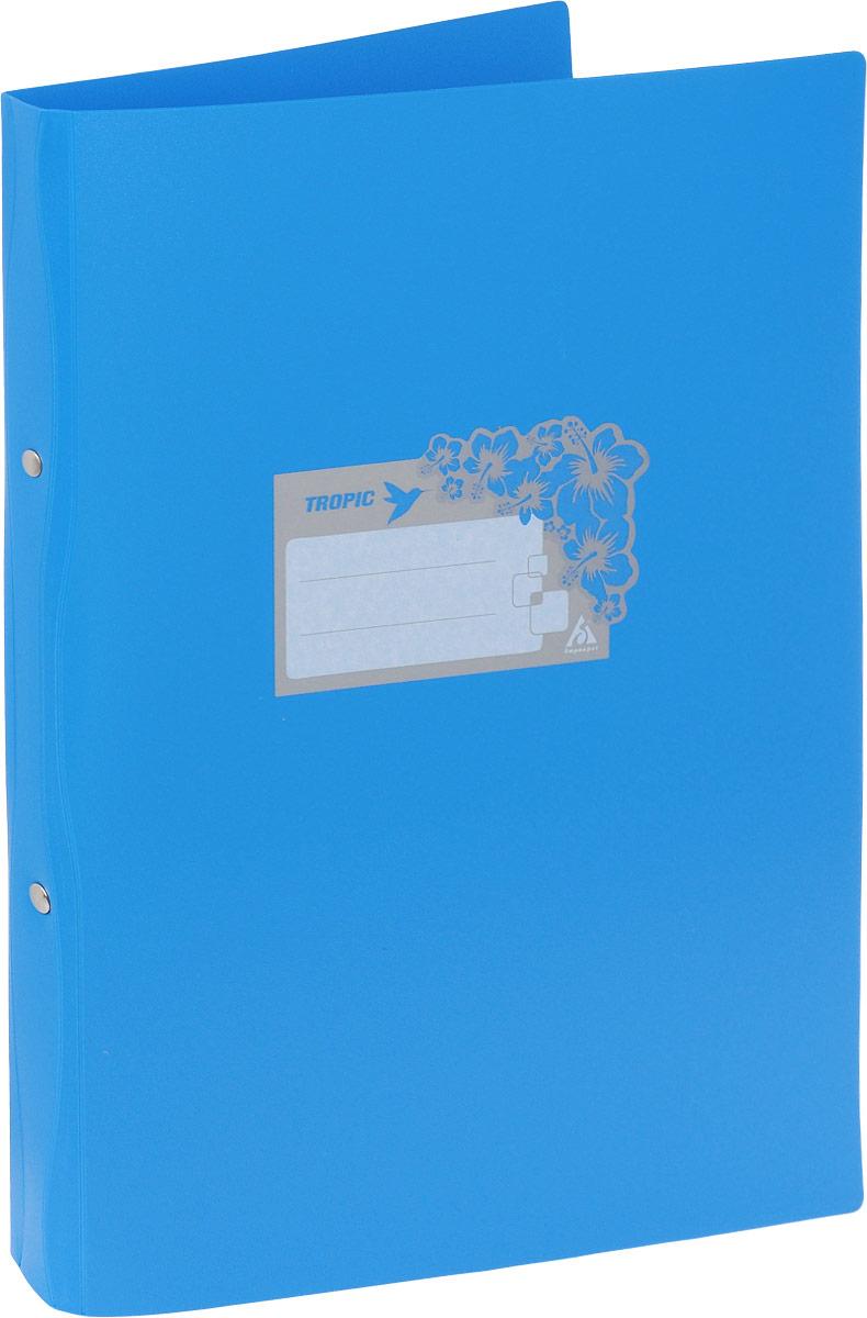 Бюрократ Папка-скоросшиватель Tropic формат А4 цвет голубой816882Папка Бюрократ Tropic формата А4 идеально подходит для подшивки бумаг в архивные папки с помощью металлического скоросшивателя. Папка изготовлена из прочного высококачественного пластика. С такой папкой все ваши документы будут в полной сохранности.