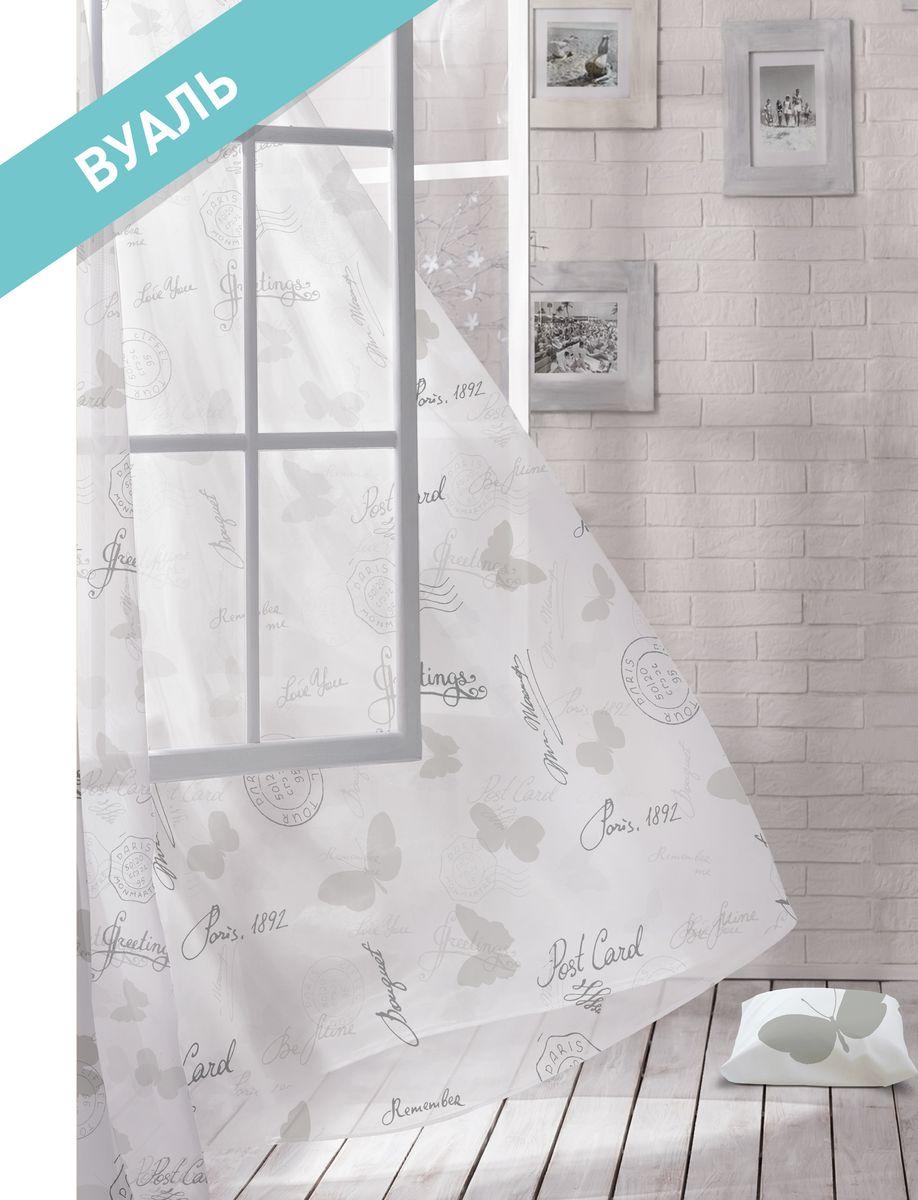 Комплект штор Волшебная ночь Postcard, цвет: белый, серый, высота 270 см197764Шторы коллекции Волшебная ночь - это готовое решение для вашего интерьера, гарантирующее красоту, удобство и индивидуальный стиль! Шторы изготовлены из тонкой и легкой ткани - вуали, которая почти не препятствует прохождению света, но защищает комнату от посторонних взглядов. Длина штор регулируется с помощью клеевой паутинки (в комплекте). Изделия крепятся на вшитую шторную ленту: на крючки или путем продевания на карниз.