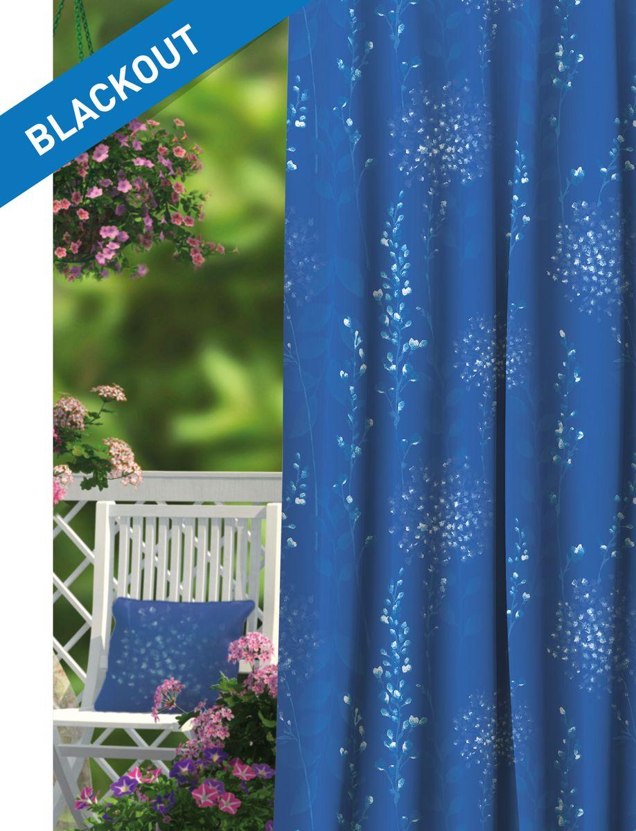 Штора Волшебная ночь Blue Leaves, на ленте, цвет: синий, высота 270 см197843Шторы коллекции Волшебная ночь - это готовое решение для вашего интерьера, гарантирующее красоту, удобство и индивидуальный стиль! Штора изготовлена из многослойной ткани блэкаут, которая обеспечивает 100% затемнение от света, а также защищает от сквозняков. Длина шторы регулируется с помощью клеевой паутинки (в комплекте). Изделие крепится на вшитую шторную ленту: на крючки или путем продевания на карниз. Высота шторы: 270 см. Ширина шторы: 150 см.