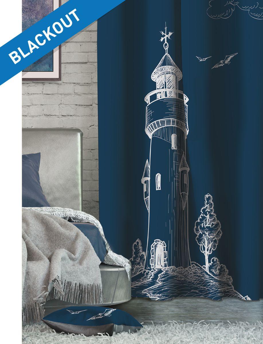 Штора Волшебная ночь Ocean, цвет: белый, синий, высота 270 см. 197855197855Шторы коллекции Волшебная ночь - это готовое решение для Вашего интерьера, гарантирующее красоту, удобство и индивидуальный стиль! Штора изготовлена из многослойной ткани blackout , которая обеспечивает 100% затемнение от света, а также защищает от сквозняков. Длина шторы регулируется с помощью клеевой паутинки (в комплекте). Изделие крепится на вшитую шторную ленту: на крючки или путем продевания на карниз. Дизайнеры Марки предлагают уже сформированные комплекты штор из различных тканей и рисунков для создания идеальной композиции на окне. Для удобства выбора дизайны штор распределены в стилевые коллекции: ЭТНО, ВЕРСАЛЬ, ЛОФТ, ПРОВАНС. В коллекции Волшебная ночь к данной шторе Вы также сможете подобрать шторы из других тканей: ГАБАРДИН и сатен (частичное затемнение), ВУАЛЬ (практически нулевое затемнение), которые будут прекрасно сочетаться по дизайну и обеспечат особый уют Вашему дому.
