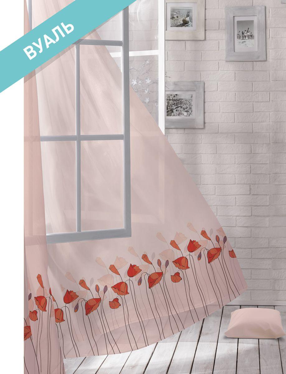 Комплект штор Волшебная ночь Poppy, цвет: красный, розовый, высота 270 см. 197872197872Шторы коллекции Волшебная ночь - это готовое решение для Вашего интерьера, гарантирующее красоту, удобство и индивидуальный стиль! Шторы изготовлены из тонкой и легкой ткакни ВУАЛЬ, которая почти не препятствует прохождению света, но защищает комнату от посторонних взглядов. Длина штор регулируется с помощью клеевой паутинки (в комплекте). Изделия крепятся на вшитую шторную ленту: на крючки или путем продевания на карниз. Дизайнеры Марки предлагают уже сформированные комплекты штор из различных тканей и рисунков для создания идеальной композиции на окне. Для удобства выбора дизайны штор распределены в стилевые коллекции: ЭТНО, ВЕРСАЛЬ, ЛОФТ, ПРОВАНС. В коллекции Волшебная ночь к данной шторе Вы также сможете подобрать шторы из других тканей: БЛЭКАУТ (100% затемненение), сатен и ГАБАРДИН (частичное затемнение), которые будут прекрасно сочетаться по дизайну и обеспечат особый уют Вашему дому.